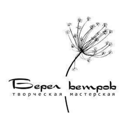 Берег Ветров