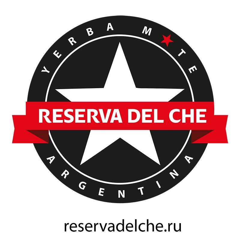 Reserva del Che