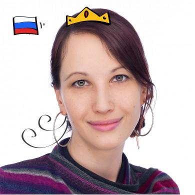 Екатерина Самсонкина