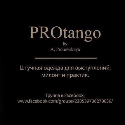 ProTango